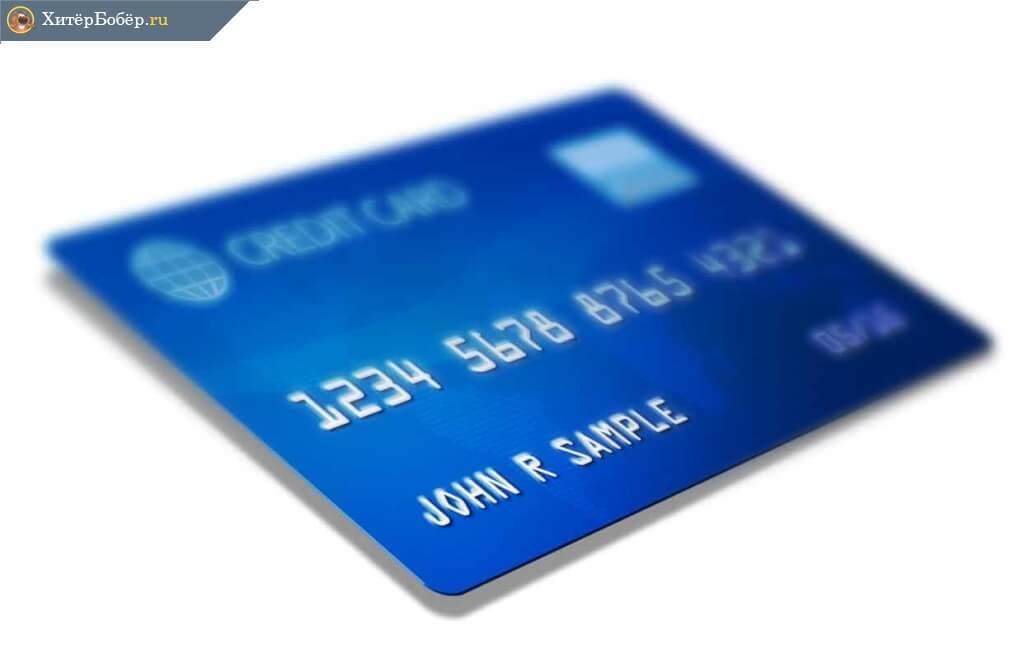 берут ли кредиты в банках