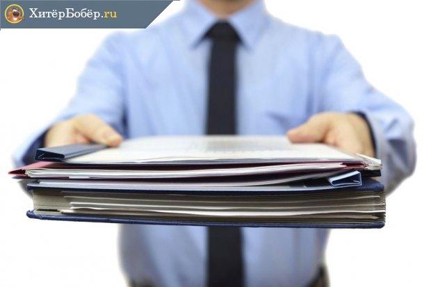Мужчины держит папки с документами
