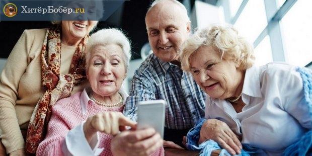 «Сельские» надбавки к пенсиям хотят доплачивать горожанам