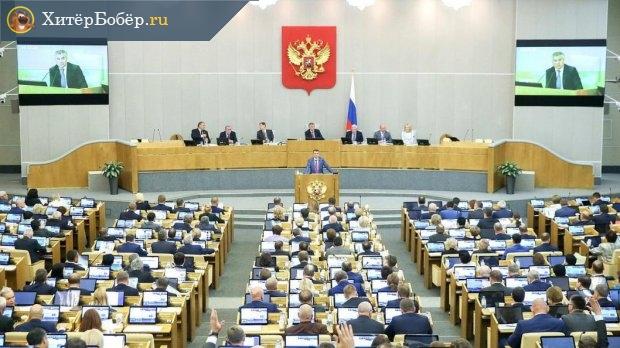 Депутаты в сессионном зале Госдумы