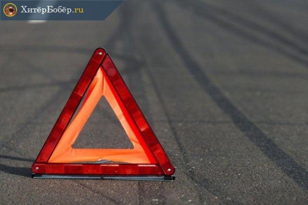 Знак аварийной остановки на трассе