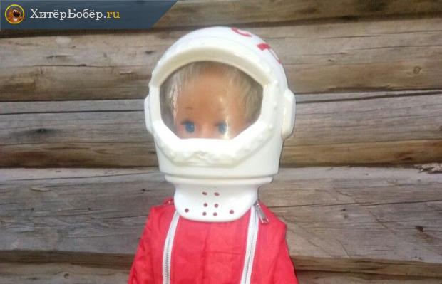 Кукла Нина-космонавт