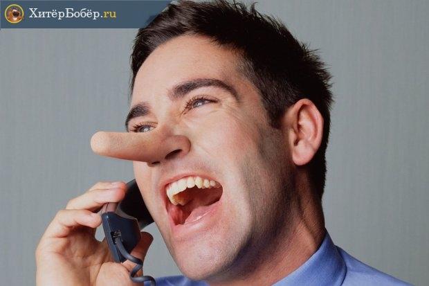 Мужчина с длинным носом говорит по телефону