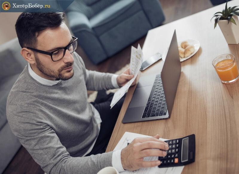 Какие налоги должен платить фрилансер