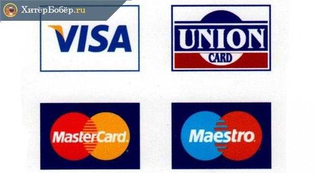 Голограммы на платёжных картах