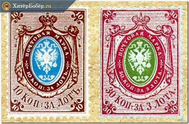 Образцы первых марок Российской империи