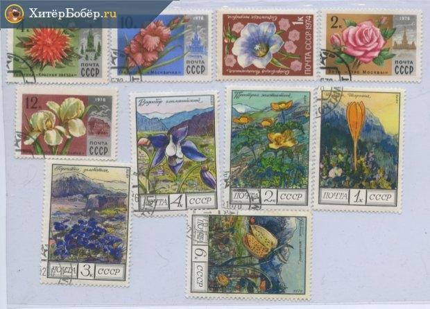 Образцы марок с флорой