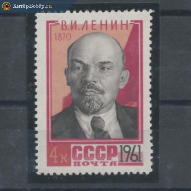Почтовый знак «91 год со дня рождения Ленина»