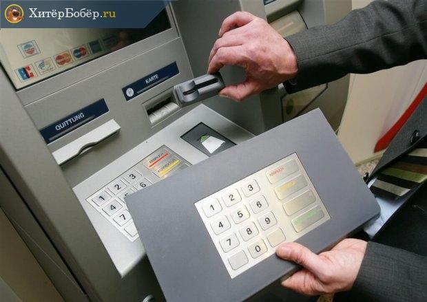 Накладки на клавиатуру и слот для карты в банкомате