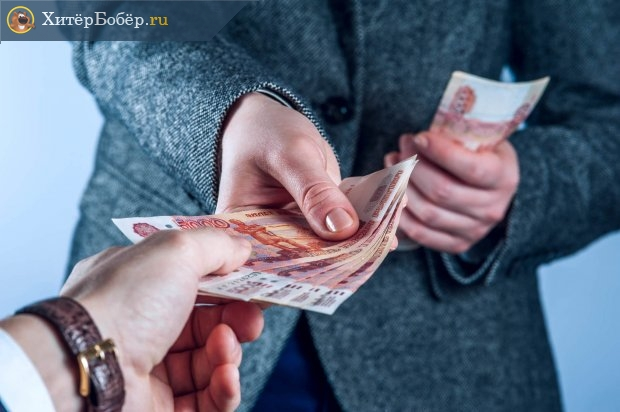 Мужчине дают деньги