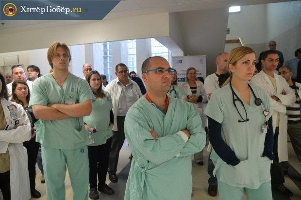 Сотрудники медицинского учреждения