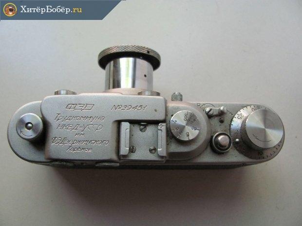 Фотоаппарат с гравировкой НКВД