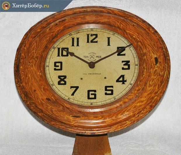 Настенные часы Авиаприбор, СССР