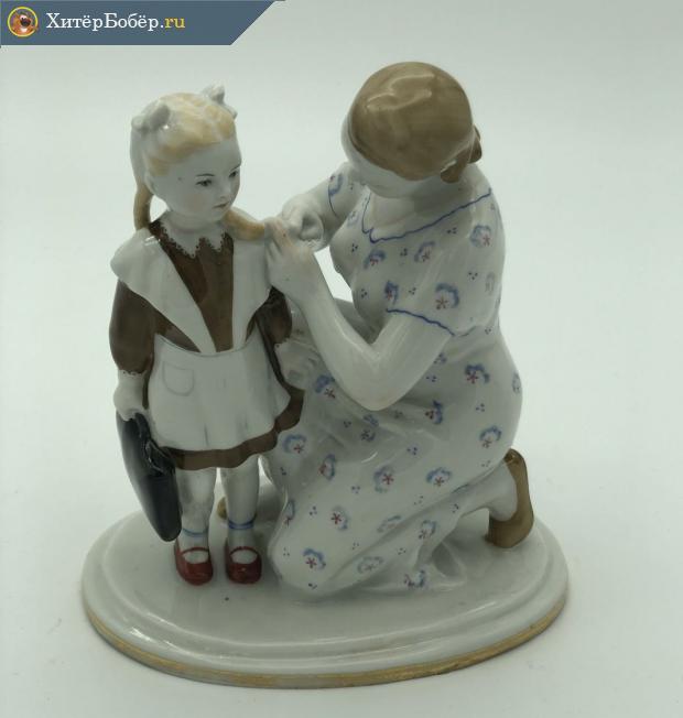 Фарфоровая статуэтка «Сборы в школу»