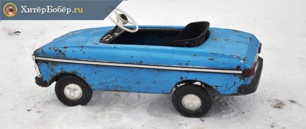 Игрушечная педальная машина