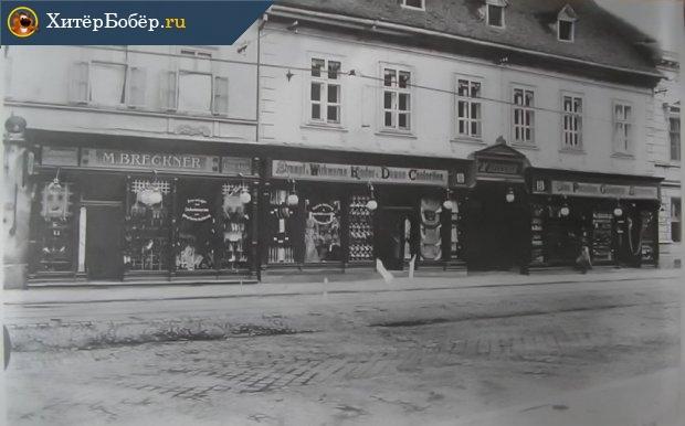 Первый магазин Zara