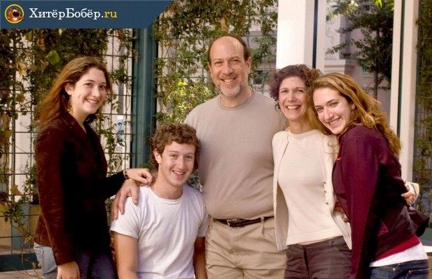 Молодой Марк в кругу семьи