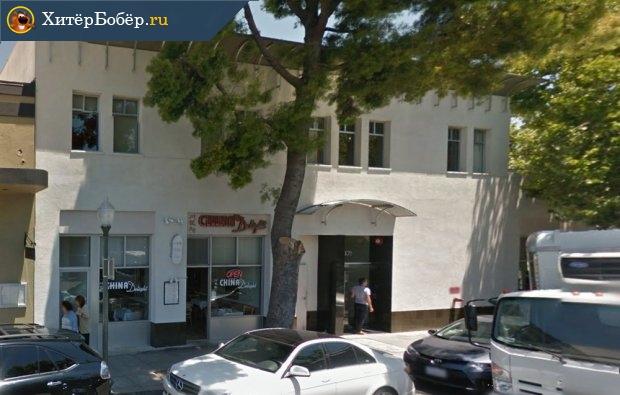 Офис Марка Цукерберга в Пало-Альто