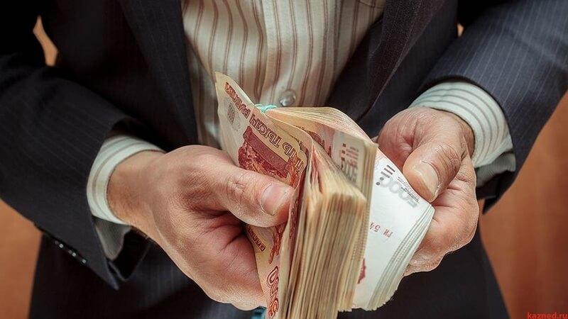 Тест: Какая зарплата вам подходит