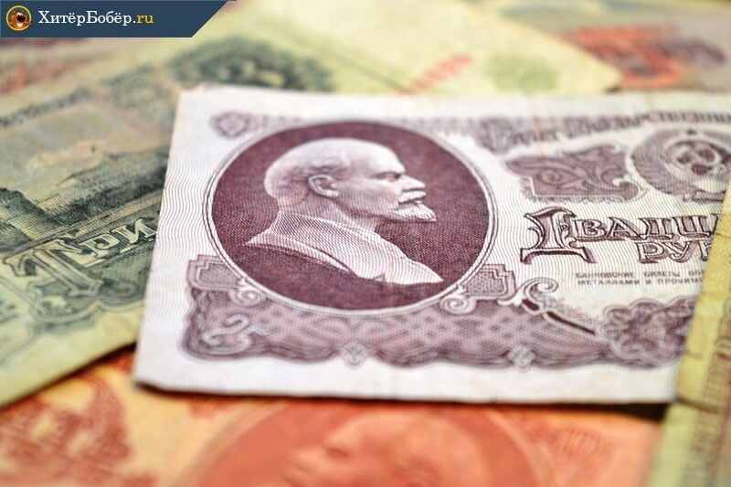 Миллионеры в СССР: предприниматели советского союза