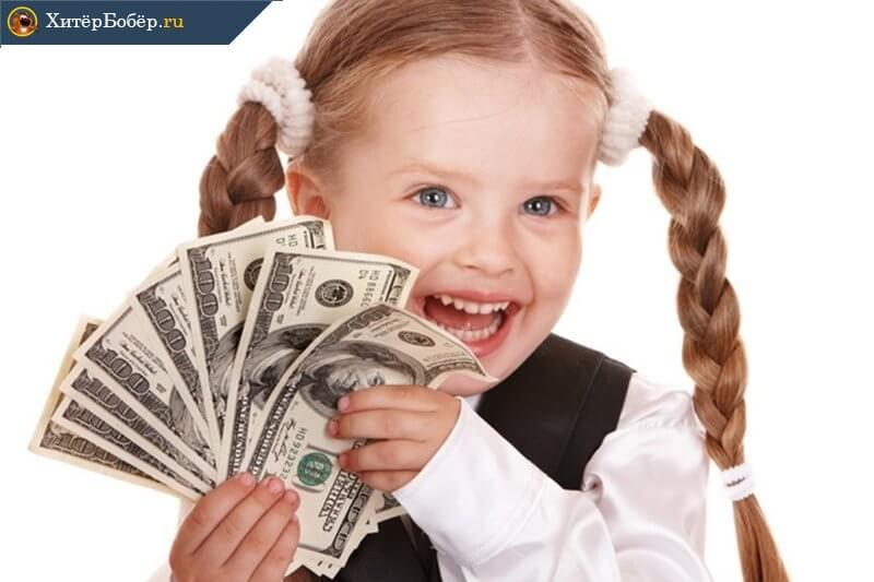 Как получить налоговый вычет на детей в 2020 году