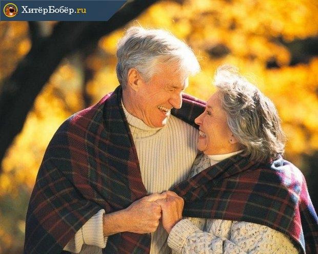 Защита прав зрелого населения
