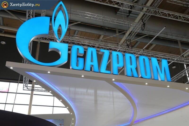 Покупка акций Газпрома — наиболее выгодная форма хранения, накопления и приумножения денежных средств, разумеется, при соблюдении определённых правил игры на фондовом рынке.