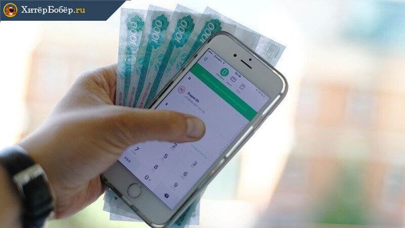 Как заработать деньги на телефоне: как можно зарабатывать с помощью мобильных приложений реальные деньги, какие подойдут для заработка в интернете без вложений