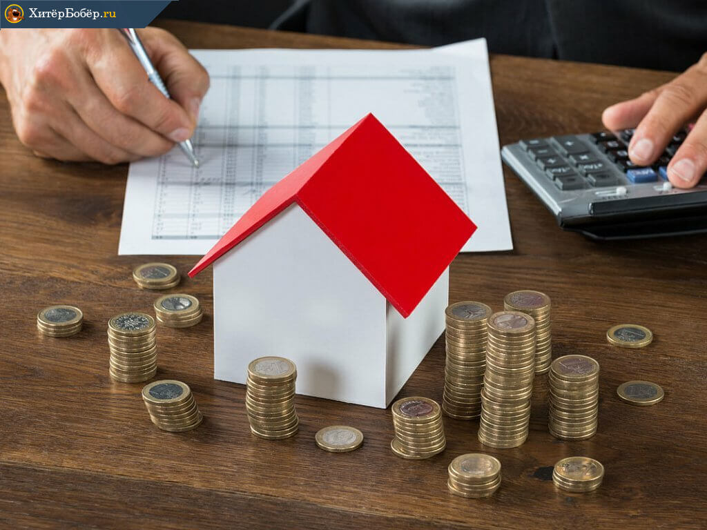 Отсрочка по налогам для малого бизнеса: налоговые каникулы для предпринимателей, снижение налоговой нагрузки, какие льготы ввели, освобождение от уплаты