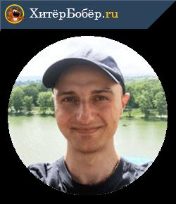 Виталий Цыганок