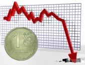 Российская валюта слабеет, и скорее всего, в ближайшие годы ничего не изменится. Как защитить свои сбережения от падения курса рубля и выгодно вложить их с минимальными рисками