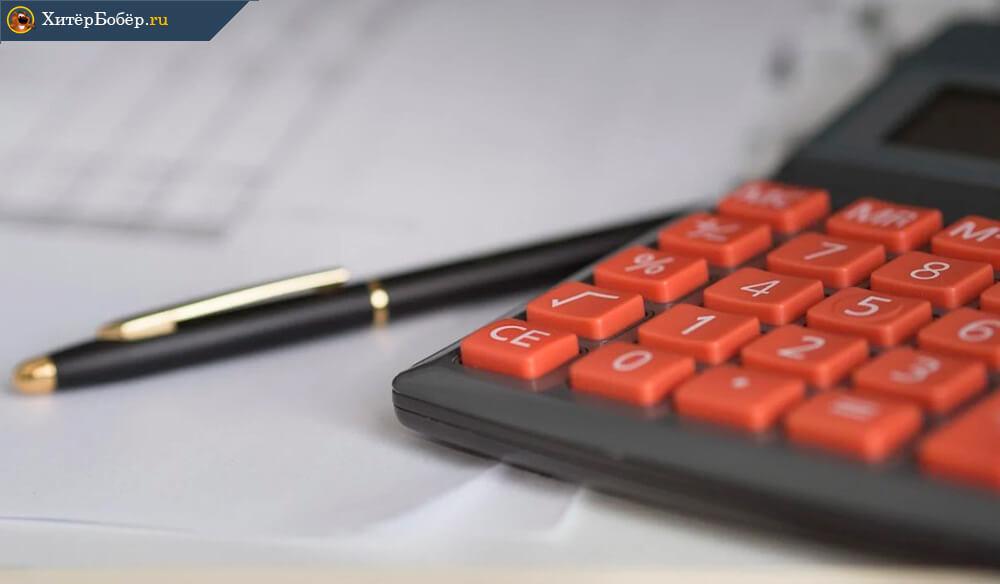 Контролируйте расходы и доходы
