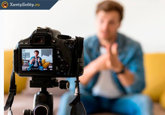 Запись видео для ютуб канала