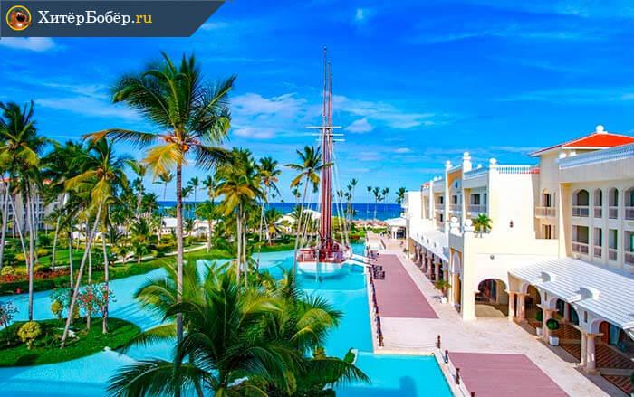 Недвижимость в странах Карибского бассейна