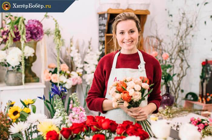 Интересные идеи для бизнеса: открытие собственного цветочного магазина