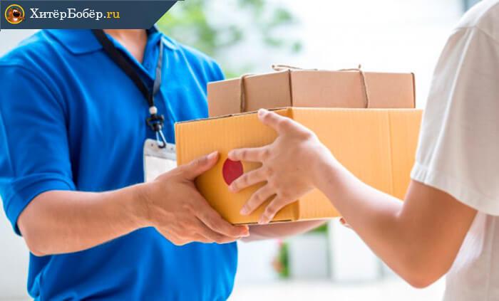 ТОП бизнес идей - курьерская доставка