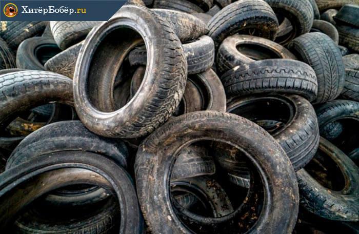 Старые автомобильные шины