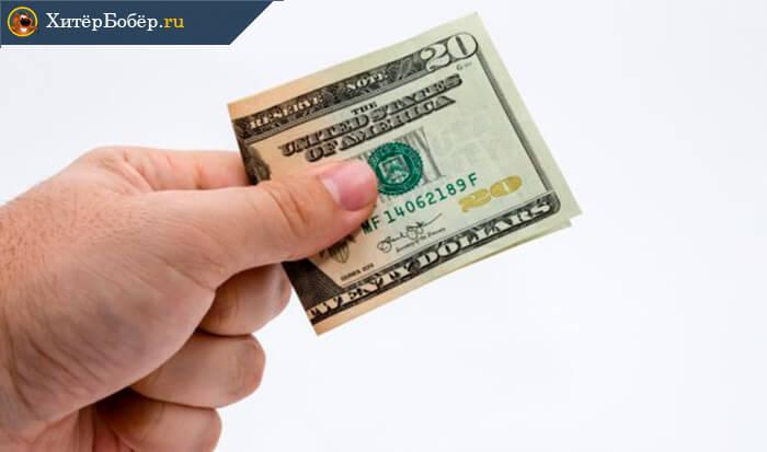 Начать инвестировать можно без огромного стартового капитала