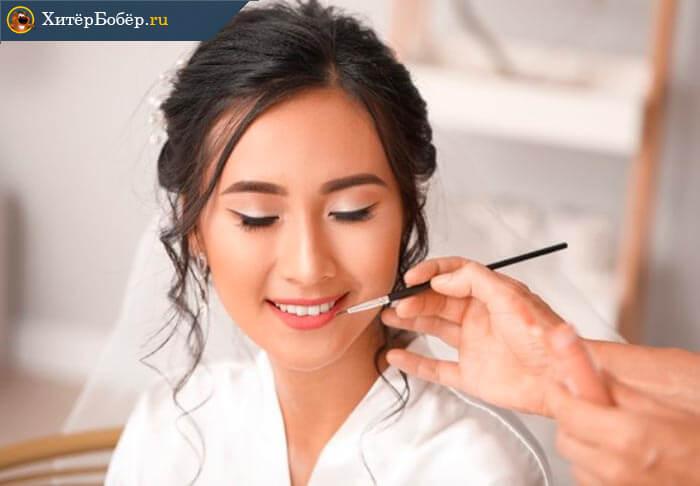 Услуги макияжа