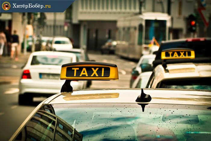 Бизнес идея для самозанятых 2021: услуги таксиста