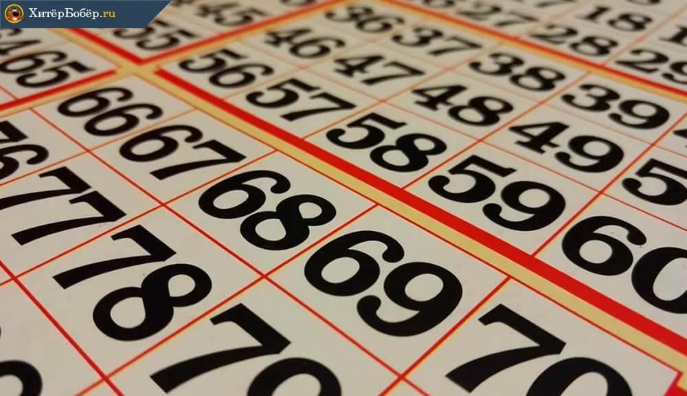 Какие числа выигрывают в лотерею