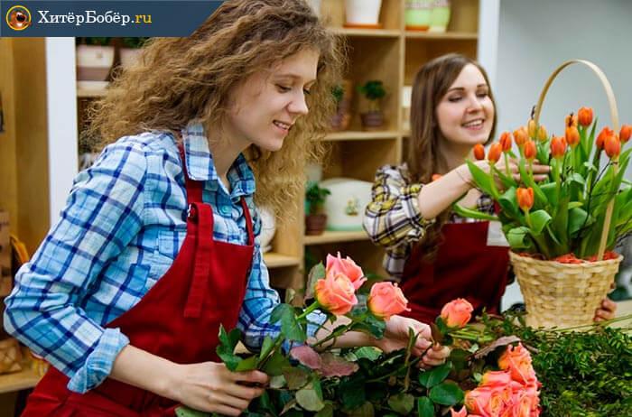 Персонал магазина цветов