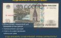 Куда вложить 10000 рублей, чтобы заработать: обзор лучших способов