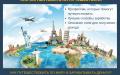 Как зарабатывать на путешествиях: лучшие способы получения дохода от поездок по миру