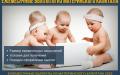 Ежемесячные выплаты из материнского капитала в 2019 году: получение средств сертификата наличными