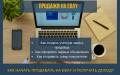 Как продавать на Ebay из России: пошаговая инструкция по выгодной продаже товаров