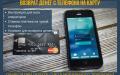 Как вернуть деньги с телефона на карту: подробная инструкция по возврату средств