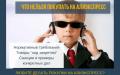 Что нельзя покупать на Алиэкспресс: нормативные запреты, санкции и примеры